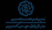 فدراسیون فناوری اطلاعات و ارتباطات ایران